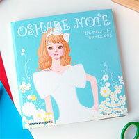 """""""非buy不可"""" 日本 KOKUYO 流行時尚教主 女孩派對 1 貼紙書 共有4套"""
