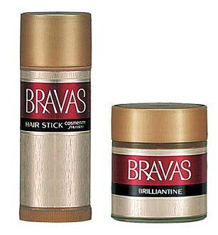 日本資生堂 BRAVAS男士經典 (髮腊 / 髮油) 兩款選擇