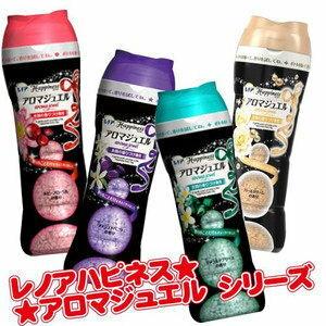 日本P&G 洗衣芳香顆粒 (超商取貨付款限購三件)
