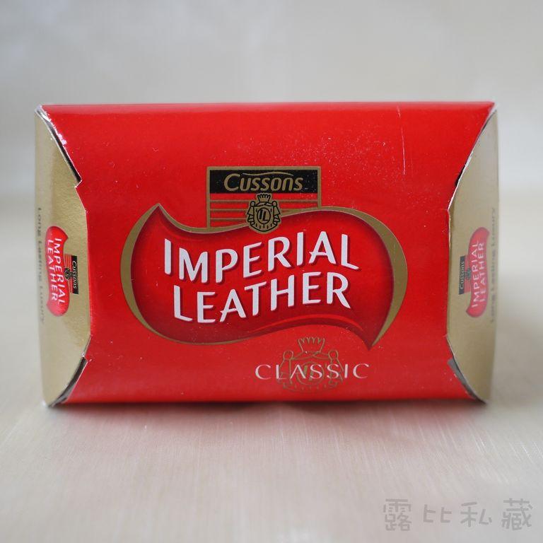 CUSSONS帝王皂/帝王香皂/潤膚皂 200G (大塊)