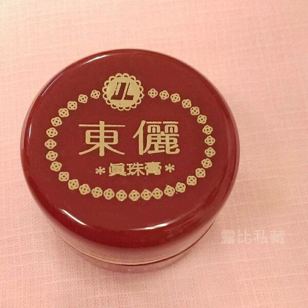 DONG LEE東儷真珠膏