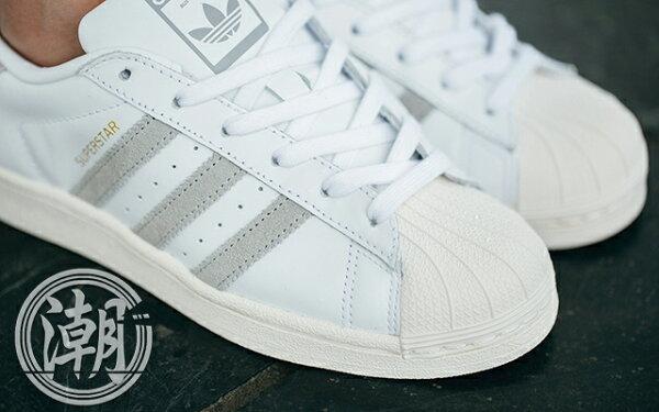 涉谷街頭時尚 adidas x MOUSSY 貝殼頭 SUPERSTAR W MS 白色 灰色 奶油底 【T0021】潮