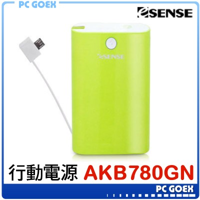 Esense Powerful 綠 7800mAh 行動電源 ~pcgoex 軒揚~ ~