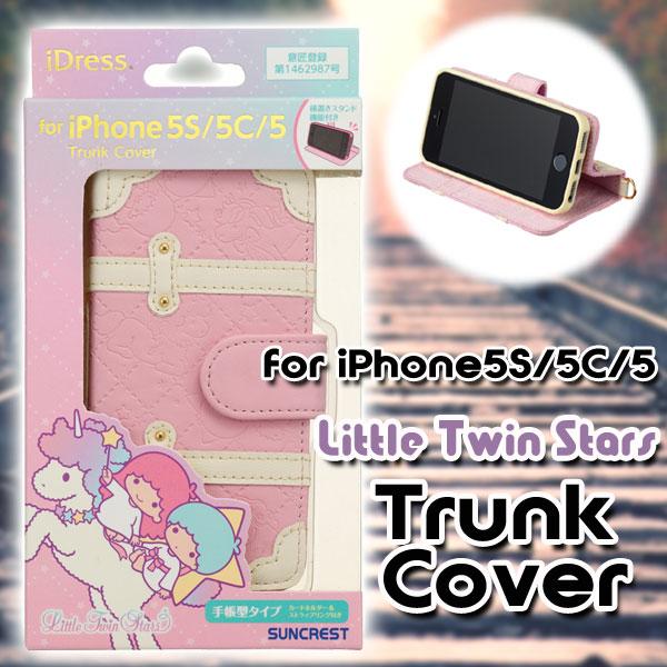 大田倉 日本進口正版iPhone5 5S 雙子星 KIKI RARA 三麗鷗 手機殼 皮套 719225