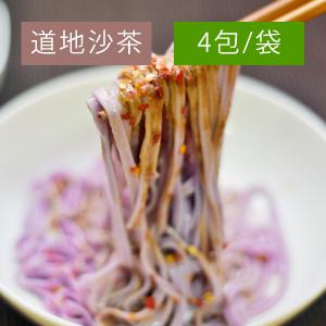 竹山番薯/紫心蕃薯/南瓜乾麵★12入