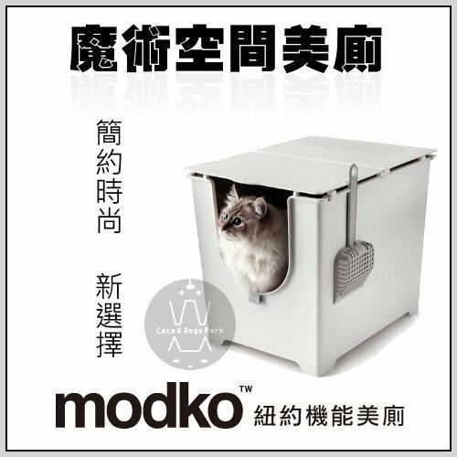 +貓狗樂園+ Modko|魔術空間美廁。紐約白|$2599 0