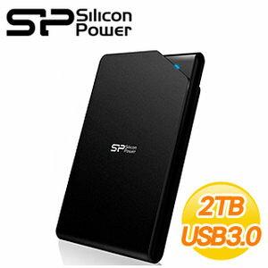 2TB 廣穎 Silicon Power 典雅白 霧面黑 Stream S03 USB3.0 2.5吋行動硬碟[天天3C]