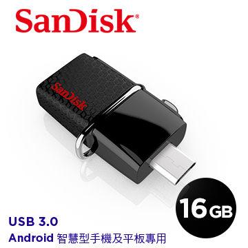 SanDisk Ultra Dual OTG 16GB 雙傳輸 USB 3.0 隨身碟 SDDD2-016G-G46 [天天3C]