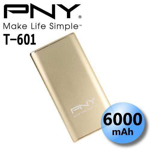 PNY 必恩威 T601 金屬質感 6000mAh行動電源 [天天3C]