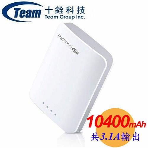 Team 十銓 PePPY WP04 10400mAh 行動電源 共3.1A雙USB輸出 [天天3C]