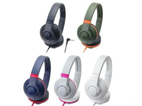鐵三角 ATH-S300 街頭DJ風格可折疊式頭戴耳機 [天天3C]