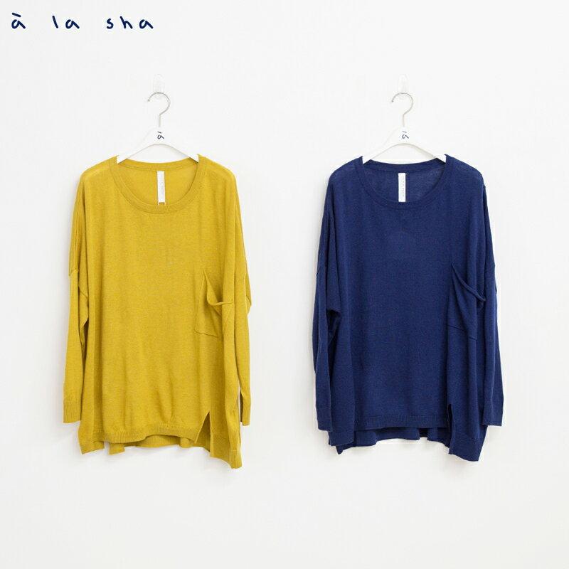 a la sha mucha 簡約口袋造型針織上衣 1