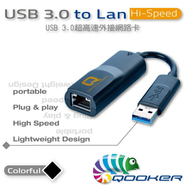 酷可-USB 3.0超高速外接網路卡