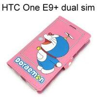 小叮噹週邊商品推薦Doraemon 側翻支架皮套 [粉] HTC One E9+ dual sim (E9 Plus) 哆啦A夢 小叮噹【台灣正版授權】