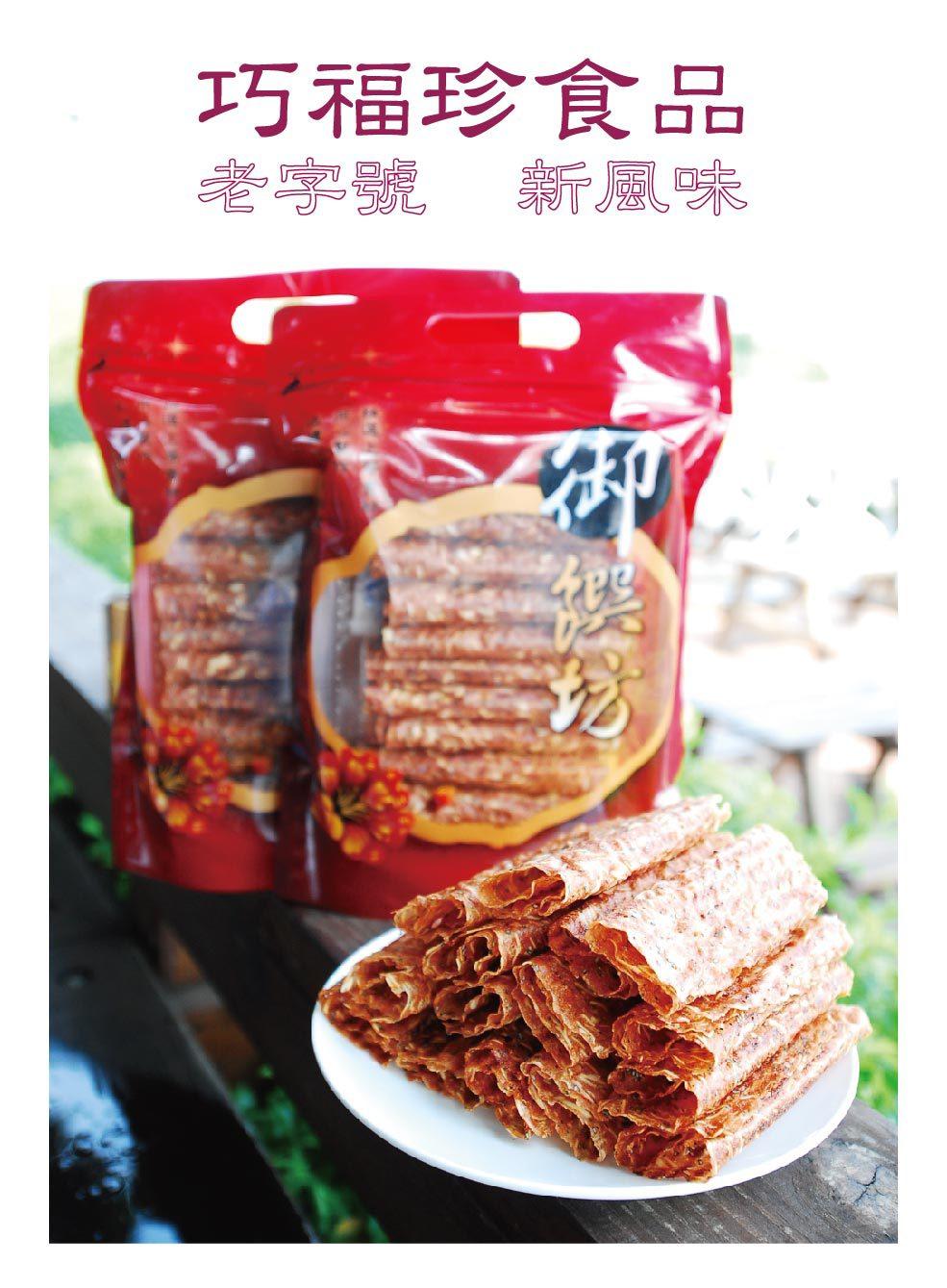 ~品巧福肉鬆~豬肉杏仁脆片 買10送1 規格:100公克±5^%^(10片裝 包^) ~