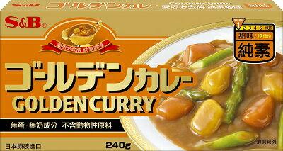 【橘町五丁目】日本SB GOLDEN素食咖哩-甜味