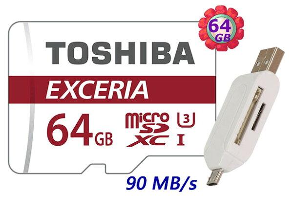 附T05 OTG讀卡機 TOSHIBA 64GB 64G microSDXC【90MB/s】EXCERIA micro SD microSD SDXC UHS UHS-I U3 C10 Class 10 原廠包裝 手機記憶卡