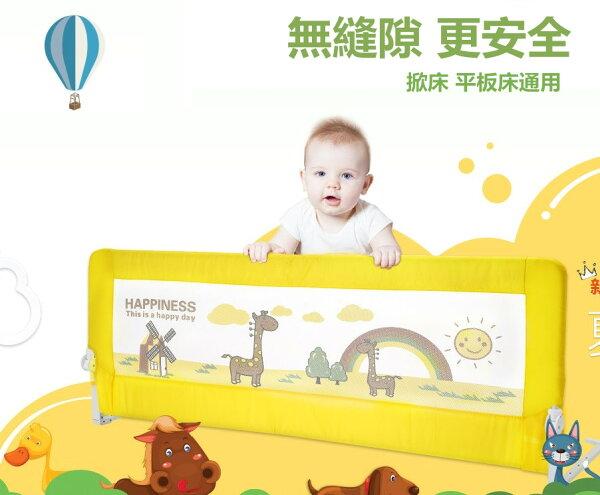 KDE 床護欄 床圍欄 床欄 嵌入16cm 1.2米 超高65cm 適合掀床 平板床