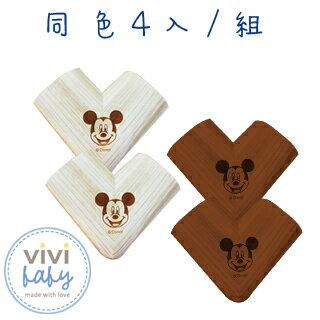 台灣【ViviBaby】米奇木紋防護角(淺/深) - 限時優惠好康折扣