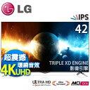 LG樂金 42吋 頂級4K液晶電視 42UB820T 原廠公司貨