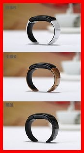 ☆興雲網購☆【33004】時尚智能藍芽手錶/窄版 智慧型手錶手鐲+耳機接聽功能【批發價】