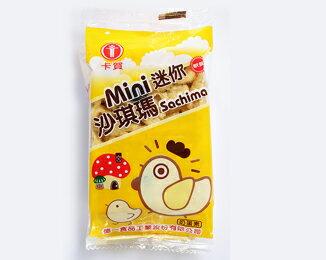 卡賀迷你雞蛋沙琪瑪(55g)