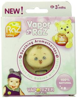 【淘氣寶寶】Razbaby 貝殼奶嘴專用奶嘴鏈 ※小熊款 (盒裝)【保證原廠公司貨】