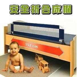 小崴Life親子館【EMC】 折合式幼兒安全防護床欄 (2514) 床邊圍欄/護欄/床圍