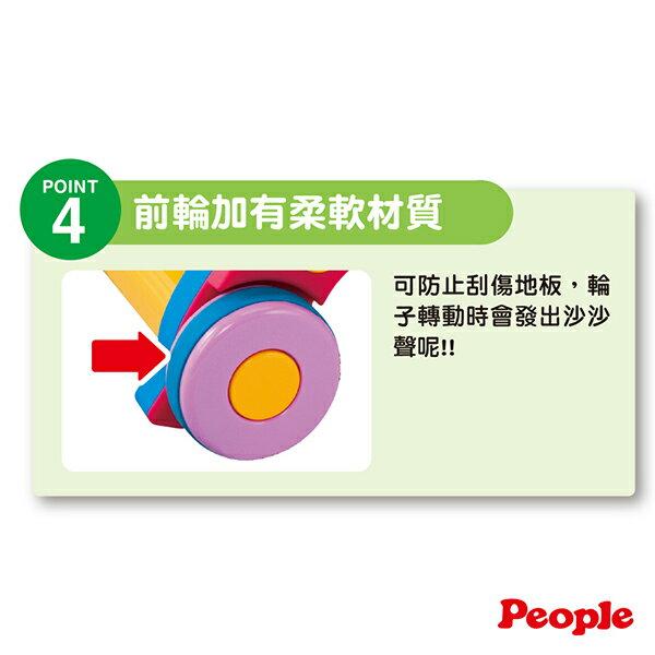 People - 新折疊式簡易學步車 6