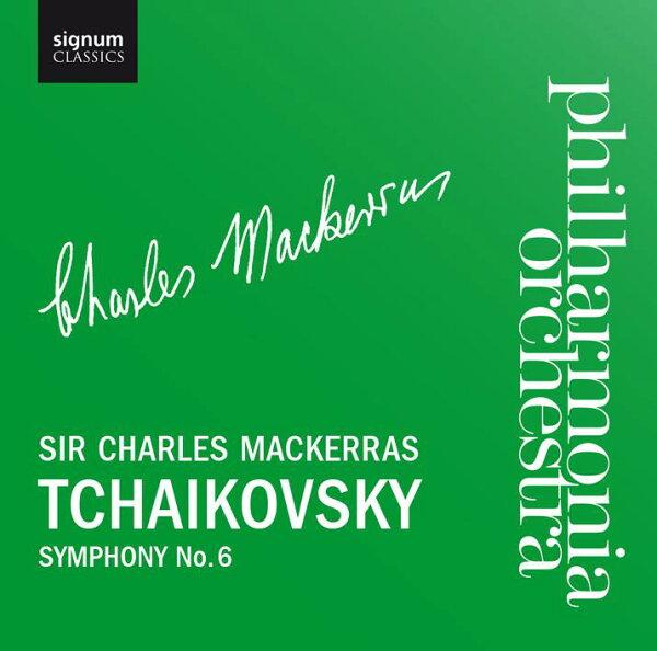 signum 馬克拉斯爵士(Sir Charles Mackerras)/柴可夫斯基:第6號交響曲「悲愴」(Tchaikovsky: Symphony No.6)【1CD】