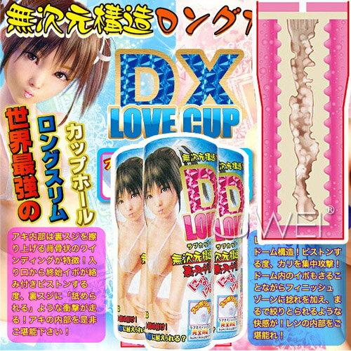 【亞娜絲情趣用品】日本原裝進口.- DX無次元蜿蜒糾纏型飛機杯-Aki