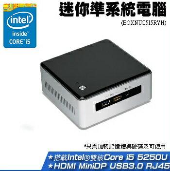 【* 儲存家3C *】Intel 迷你準系統電腦5代 Core i5空機