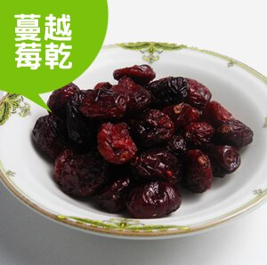 蔓越莓乾/100g 【信全嚴選】/春來果乾系列