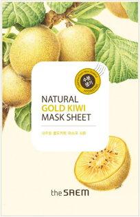 韓國the SAEM Natural 美顏奇異果面膜 21ml Natural Gold Kiwi Mask Sheet (New)【辰湘國際】