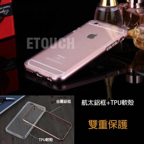 iPhone 6s/6 & iPhone 6s/6 Plus 防摔殼手機殼ETOUCH保護殼(航太鋁框+加厚軟殼雙重保護)(4.7吋i6s/i6玫瑰金色)