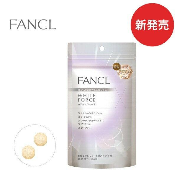 日本原裝FANCL芳珂色白錠色白麗雪30日份(全新包裝配方上市) - 一九九六的夏天 0