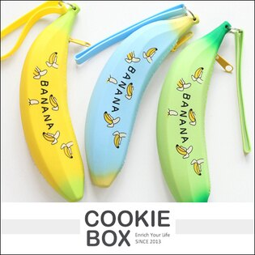 創意 矽膠 香蕉 筆袋 鉛筆盒 收納 輕巧 方便 惡搞 可愛 文具 *餅乾盒子*