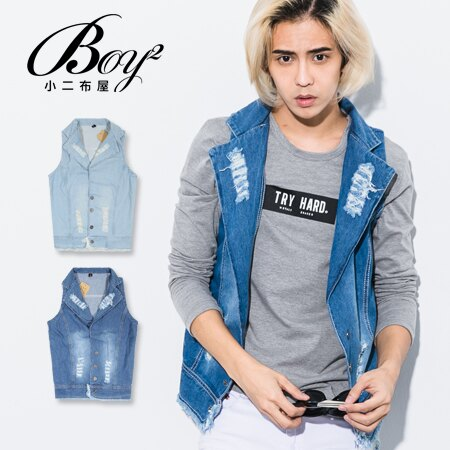 ☆BOY-2☆【NQ98026】牛仔背心 單寧刷破翻領背心外套 0