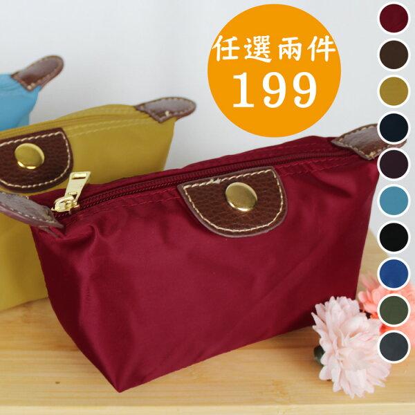 素面尼龍萬用小包,時尚經典款收納包 化粧包 89.Alley ☀10色