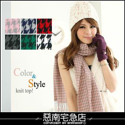 *惡南宅急店* 【0001K】微甜生活?男女可『暖色千鳥造型圍巾』羊絨混毛料搭色?特價