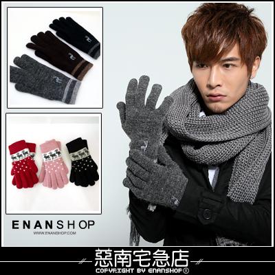 *惡南宅急店*【0052E】暖暖鑑賞?韓 男女可『都會風 多款手套』內裡鋪棉?單款價
