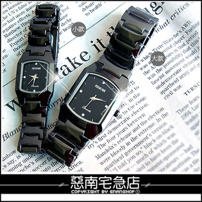 惡南宅急店【0067F】日韓系春夏潮流『SINOBI黑彩錶款』可當情侶對錶。單款區