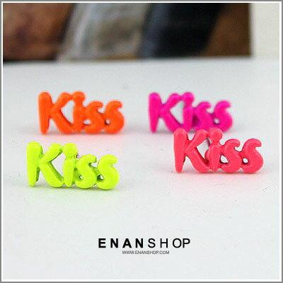 惡南宅急店【0132D】正韓劇 韓國飾品 螢光糖果設計kiss英文字母耳環 烤漆風格?一對價
