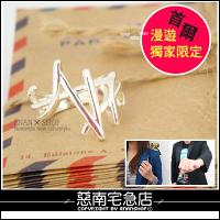 惡南宅急店【0233C】首爾漫遊?高級合金戒指『抽象曲線』可當情侶對戒?單戒價
