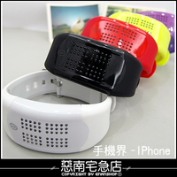 惡南宅急店【0235F】首爾漫遊?獨家LED『手機界的IPHONE』情侶對錶可?單支價