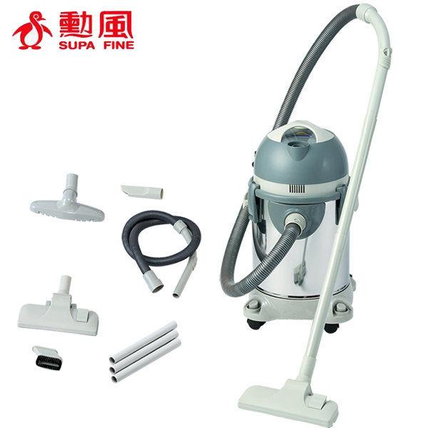 免運費 勳風 乾濕吹營業用不鏽鋼吸塵器/乾濕二用吸塵器 HF-3328