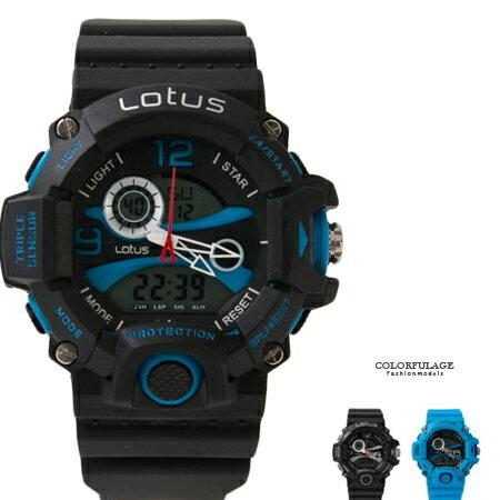 手錶 時尚大錶殼多功能實用雙顯電子膠錶 休閒運動款 防水30米 柒彩年代【NE1600】單支 0
