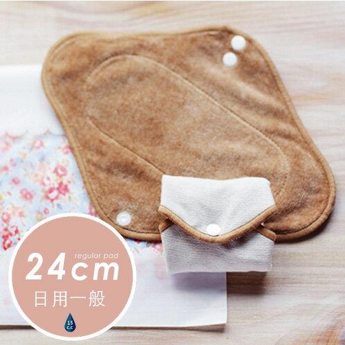 櫻桃蜜貼♪24cm 日用一般 有機布衛生棉(有防水層)
