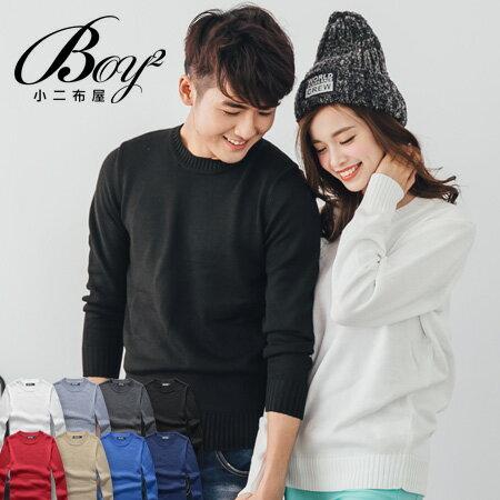 ☆BOY-2☆ 【NR91031】情侶韓版休閒素面針織毛衣 0