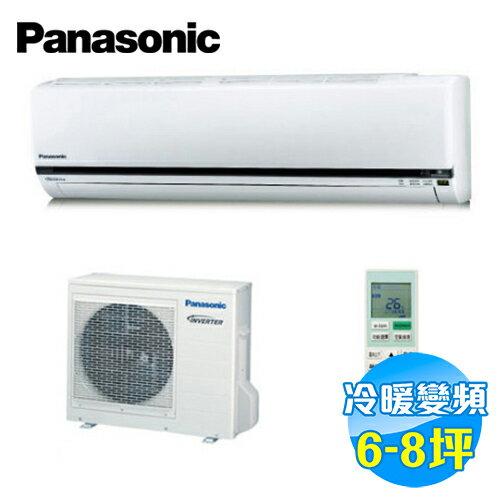 國際 Panasonic 冷暖變頻 一對一分離式冷氣 J系列 CS-J40VA2 / CU-J40VHA2